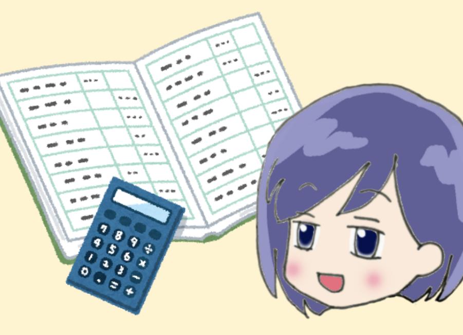 毎日の帳簿つけちゃんとやってますか?