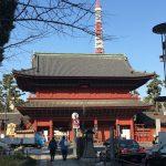 2月東京勉強会