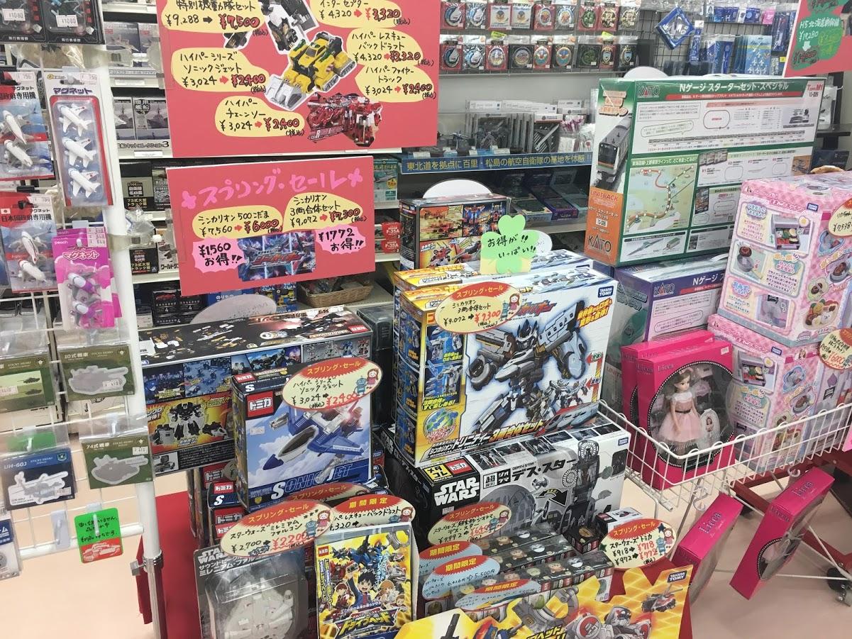 佐野PAでおもちゃのスプリングセール中