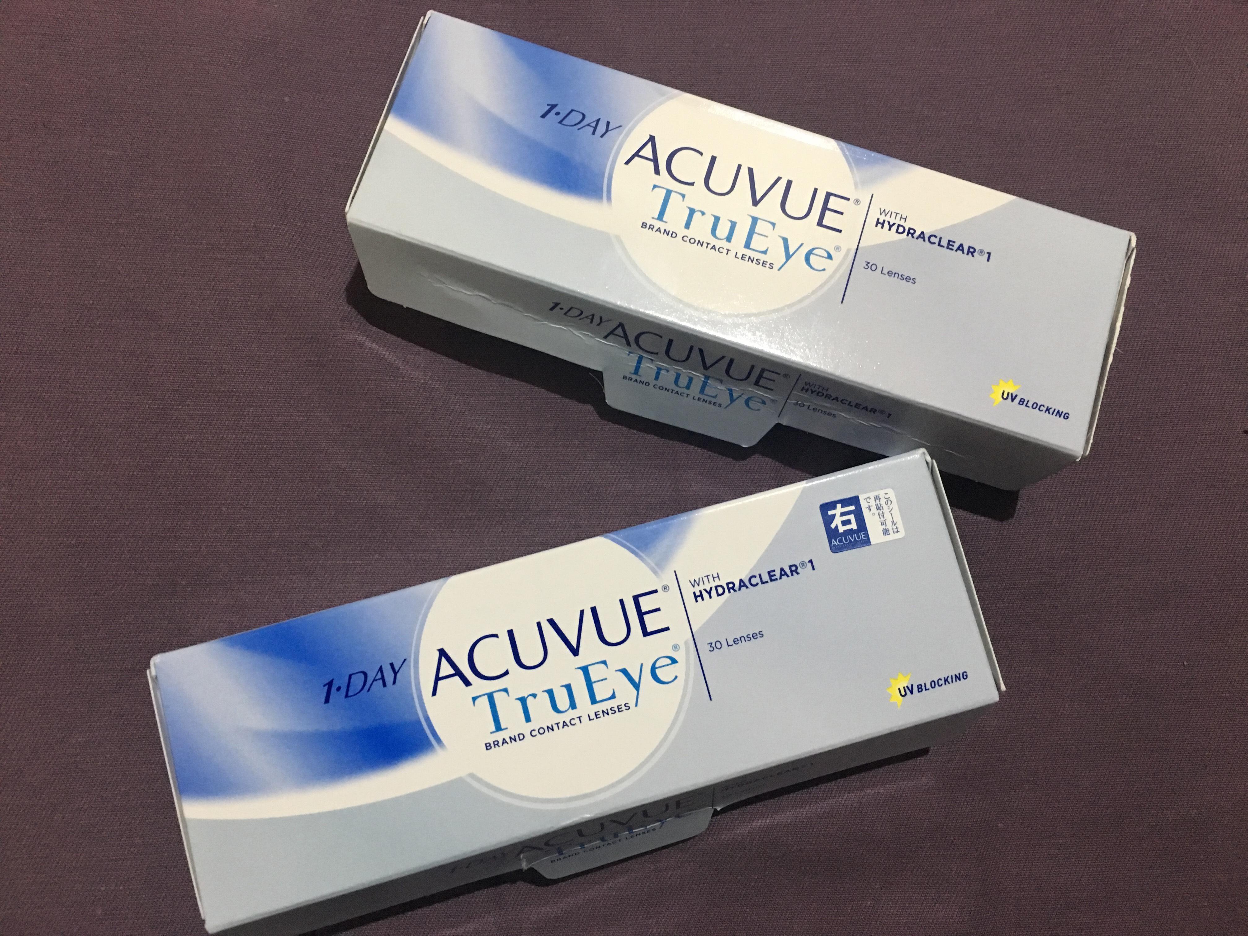 コンタクトレンズ使用の方は注意!目の酸素不足で失明の危険性